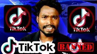 TIKTOK BAN ||CG COMEDY||By Amlesh Nagesh & CG ki VINES