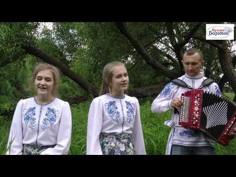 """Вьюн над водой! Семейный ансамбль """"Радость""""! Семья Карташовых!"""