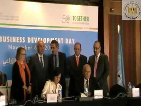"""الوزير/طارق قابيل يشهد توقيع اتفاقين تعاون فى مؤتمر (يوم التصنيع الزراعى-""""مصر تنمو"""")"""