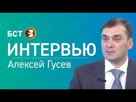 БСТ: Новое меню в школах. Алексей Гусев. Интервью