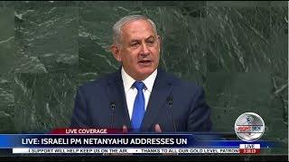 ISRAELI PM BENJAMIN NETANYAHU FULL SPEECH AT UN 9/19/17