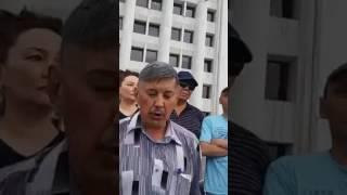 Назарбаев боится собственного народа - житель Алматы