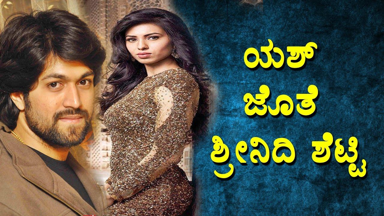 Video Yash Romance With Srinidhi Shetty In Kgf Kannada Movie Kgf