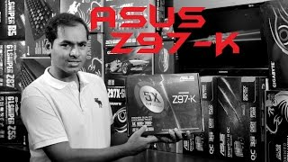 preview picture of video 'ASUS Z97-K Unboxing & Overview in Bangla from PC World Rajshahi'