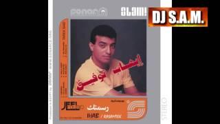 تحميل اغاني مجانا Ehab Tawfik - Old Songs - Yalli Mashi - Master I إيهاب توفيق - قديم - ياللي ماشي - ماستر