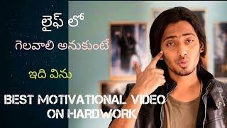 Motivational Speech Hard Work Beats Talent 免费在线视频最佳电影