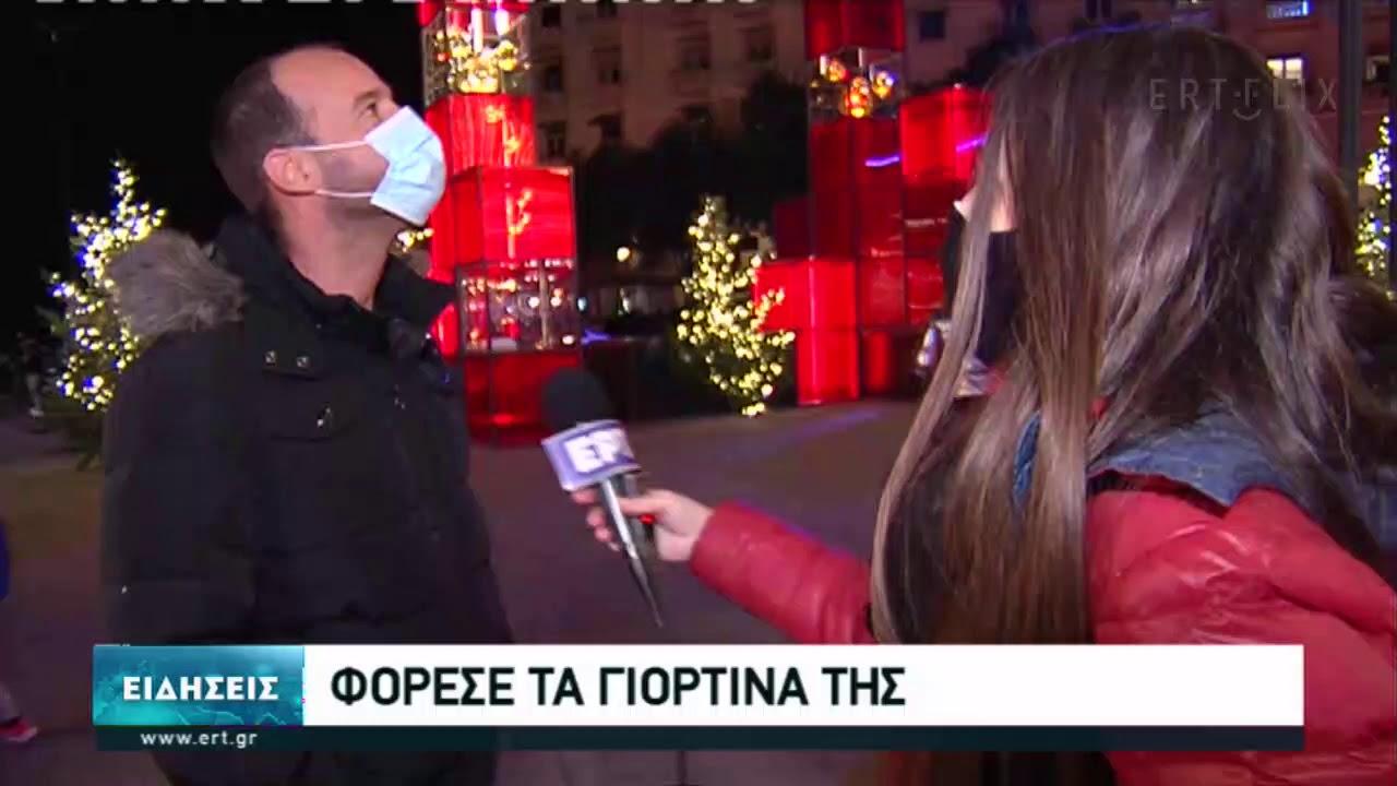Άναψε ο χριστουγεννιάτικος διάκοσμος στη Θεσσαλονίκη  | 16/12/2020 | ΕΡΤ