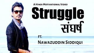 autobiography-of-nawazuddin-nawazuddin-to-release-his-autobiography-ifh-