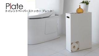 Tower WC-paperiteline