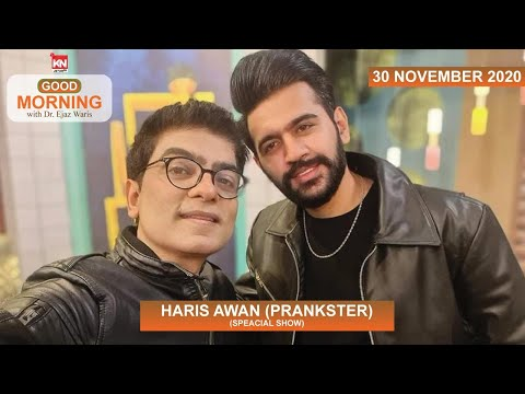Good Morning With Dr Ejaz Waris 30 November 2020 | Kohenoor News Pakistan