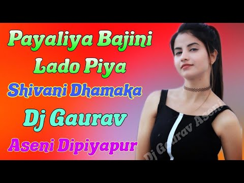 payaliya bajni lado piya song download video hd