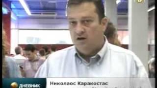 Grčka kompanija otvorila megamarket