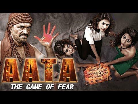 Aata Film (HD) | Full Horror Movie | Shraddha Das | Super Hit Hindi Dubbed Movie | Scary Movie