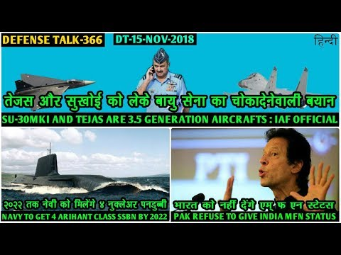 Indian Defence News:Tejas & Su 30mki are 3.5 G Aircraft IAF,Navy to Get 4 SSBN by 2022,Pak on India