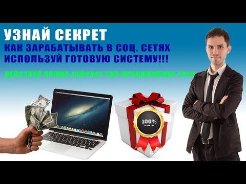 Купить портфель для заработка криптовалюты