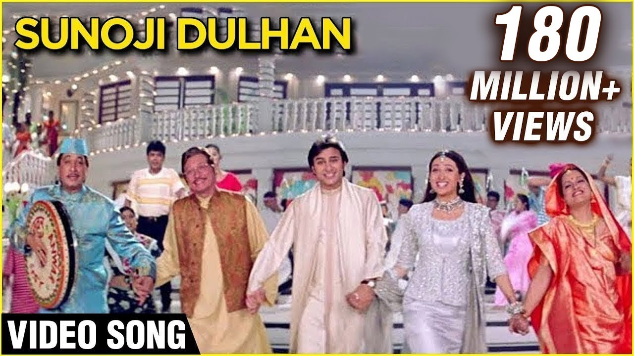 Sunoji Dulhan - Song | Hum Saath Saath Hain | Super Hit Marriage Song | Bollywood Song - Kavita Krishnamurthy, Udit Narayan, Sonu Nigam, Roop Kumar Rathod, Pratima Rao Lyrics in hindi
