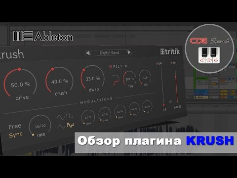 Tritik Krush - Bitcrusher Plug In - Preset Check - игровое