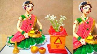 Beautiful Doll   Tulsi Vivah Lady   How To Make   Newspaper Doll Making   DIY    By Punekar Sneha