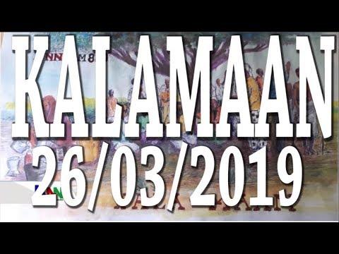Xubinta Kalamaan 26 March 2018 - KNN - Video - 4Gswap org