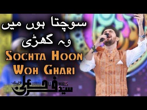 Sochta Hun Woh Ghari