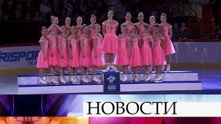"""Российская команда """"Парадиз"""" выиграла золотые медали на ЧМ по синхронному фигурному катанию."""
