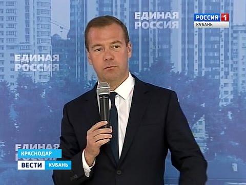 На субсидии по капремонту предусмотрено около миллиарда рублей