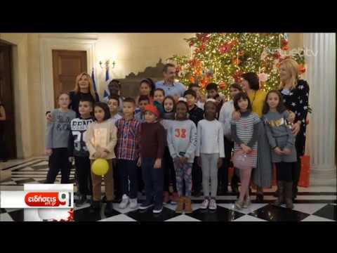 Στολισμός του Χριστουγεννιάτικου δένδρου στο Μαξίμου με τα παιδιά της «Κιβωτού» | 14/12/2019 | ΕΡΤ