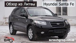 Обзор из Литвы Hyundai Santa Fe, 2.2 л., дизель, 2008 г., механика, 6800 евро
