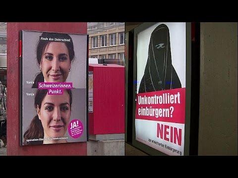 Ελβετία: Δημοψήφισμα για την χορήγηση ιθαγένειας σε τρίτης γενιάς μετανάστες