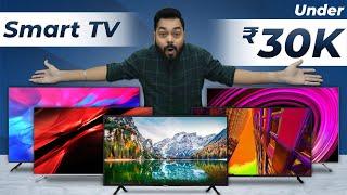 Top 5 Best 4K Smart TVs Under 30,000 ⚡ Best Android Smart TVs | October 2021