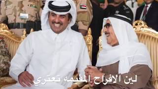شيلة وشبلا الجيران؟! || كلمات وألحان وأداء: عبدالعزيز بن سعود الرشيد التميمي || #تميم_المجد#حصار_قطر