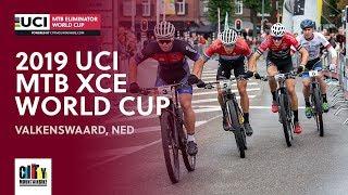 2019 UCI Mountain bike Eliminator World Cup - Valkenswaard (NED) full report