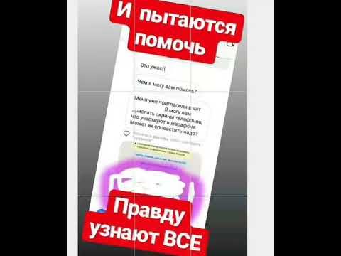 Марафон Риты и Виталика отзывы.margarita.spb