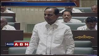 CM KCR Speech In Telangana Assembly,Wishes to Deputy speaker Padma Rao | ABN Telugu
