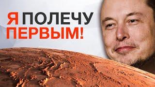 Маск полетит первым! Игровой смартфон Mars с 10ГБ памяти и другие новости!