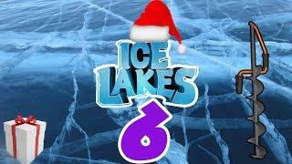 Ice Lakes #6 Надежды мои надежды.