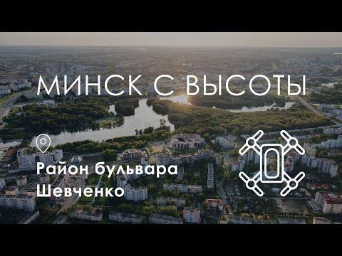 фото орловская ул, 40а, минск, офис, 17.2 м², 3/9 0