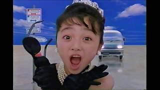 懐かしいCM1994年子役時代・12歳の安達祐実「ダイハツアトレーリバーノ」JapaneseTVCommercialYumiAdachi