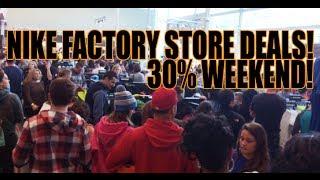 Sneaker Deals: Nike Factory Store 30% Off Weekend! (Friends & Family Sale May 2014)