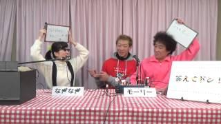 MCSの川添商店街でショッピング! Part3
