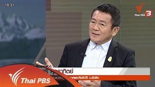 วาระประเทศไทย - วิกฤตภัยแล้งกับภาวะโลกร้อน
