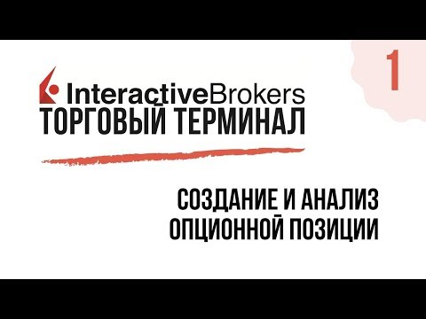 Интернет деньги инвестиции