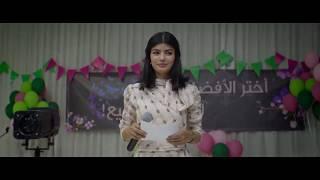 Trailers y Estrenos La candidata perfecta - Trailer español (HD) anuncio
