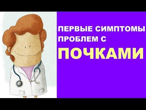 Рекомендации внок по артериальной гипертонии