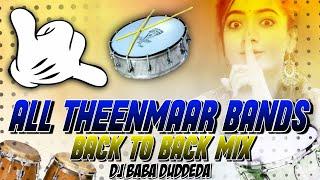 All Teenmaar Band Back to Back Mash-up remix || Dj Baba Duddeda || #telugu_dj_songs_2020 #pad_bands