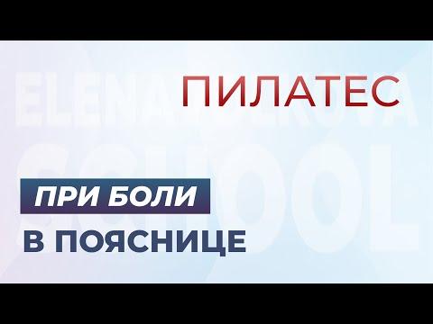 Физические нагрузки после замена тазобедренного сустава