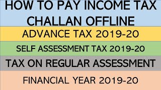 How to pay Income Tax Challan Offline|Advance Tax | Self Assessment Tax|Challan No 280|