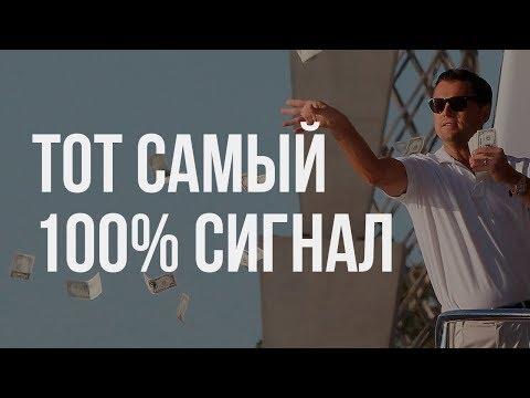 Опционы руслан татунашвили