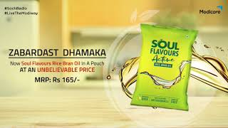 Modicare Soul Flavours Active Rice Bran Oil now in 1 litre pouch pack