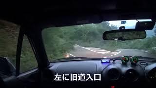 祖父岳(八尾)登山と富山険道228&祖父岳林道ドライブ